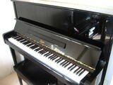 Piano Droit Boston Up-125 E