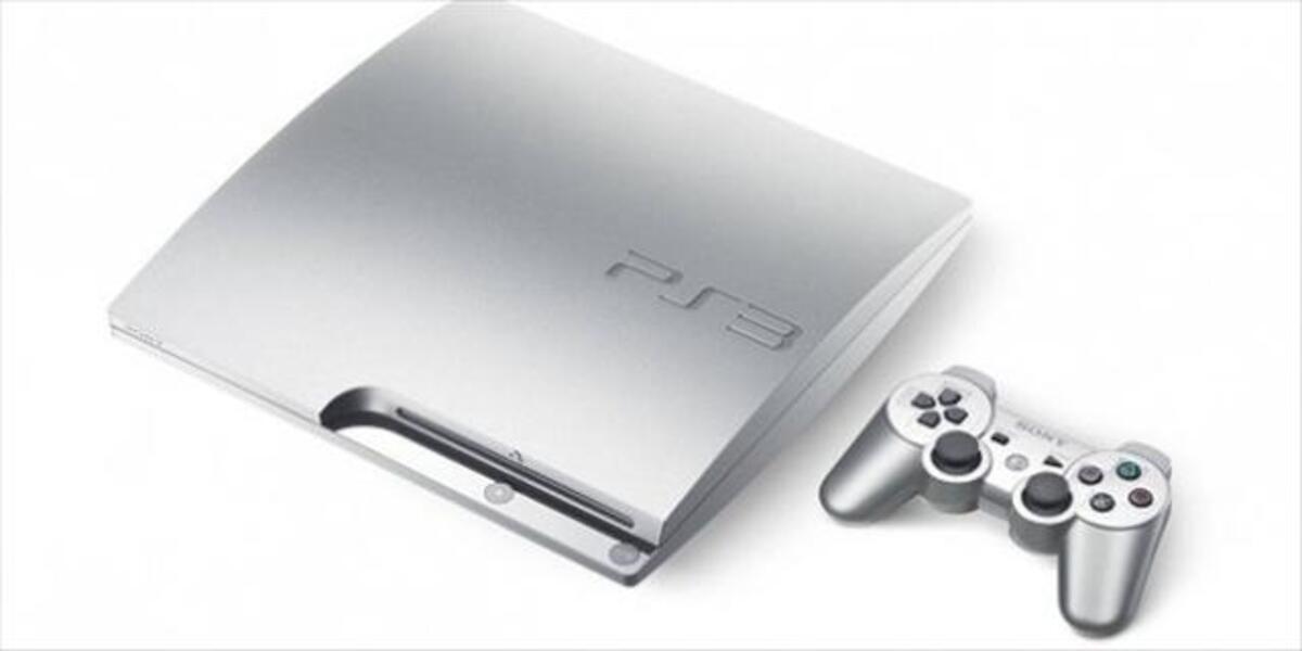 Playstation 3 320Go + jeux .acheté le 09/02/12  garanti 72276725