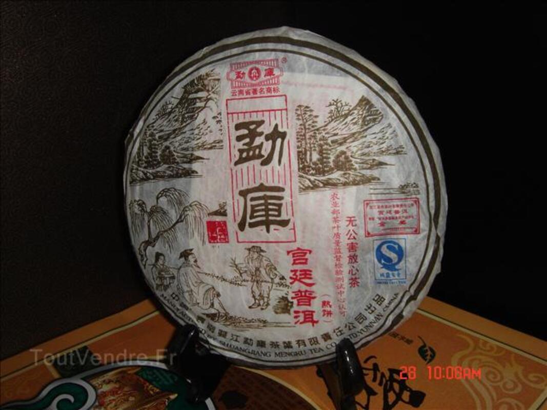 Puer thé (thé noir) 500g 43812460