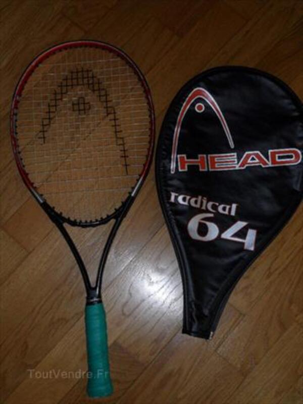 Raquettes de tennis junior 56440185