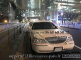 RESERVATION LIMOUSINE LINCOLN