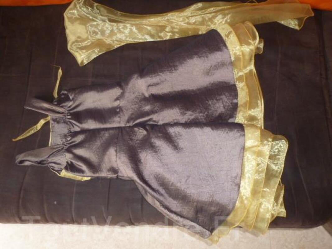 Robe de soirée fille 91481199