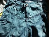 SAROUEL JEAN MISS SOFTY TAILLE M