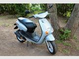 Scooter MBK Ovetto 100