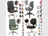 Stretch Computer Office Chair Covers Slipcover Desk Task Rot
