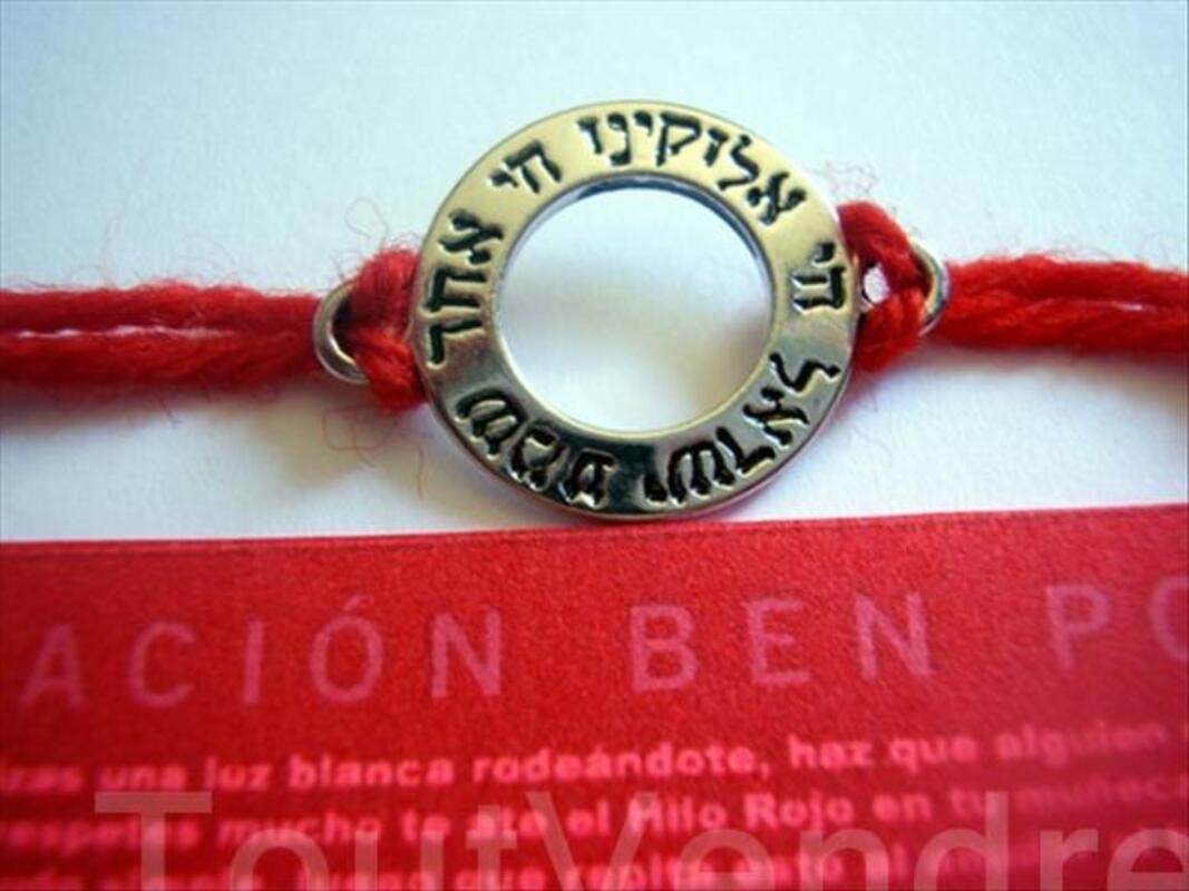 String Rouge Bracelet Kabbalah 100116620