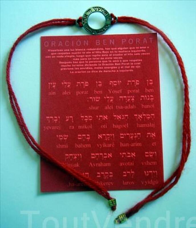 String Rouge Bracelet Kabbalah 100116621