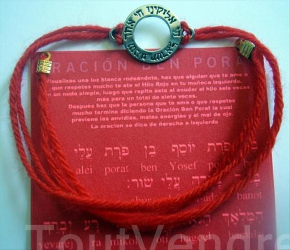String Rouge Bracelet Kabbalah 100116622