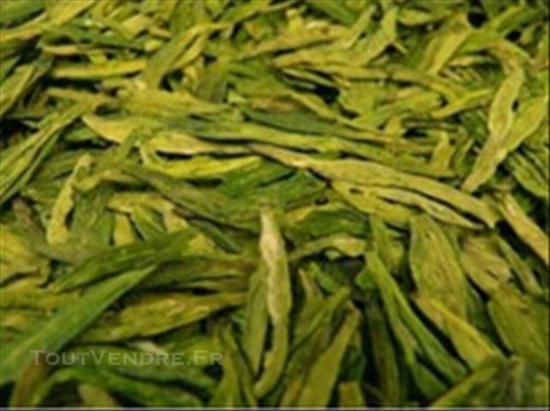 Thé vert de LongJing  150g 84792689