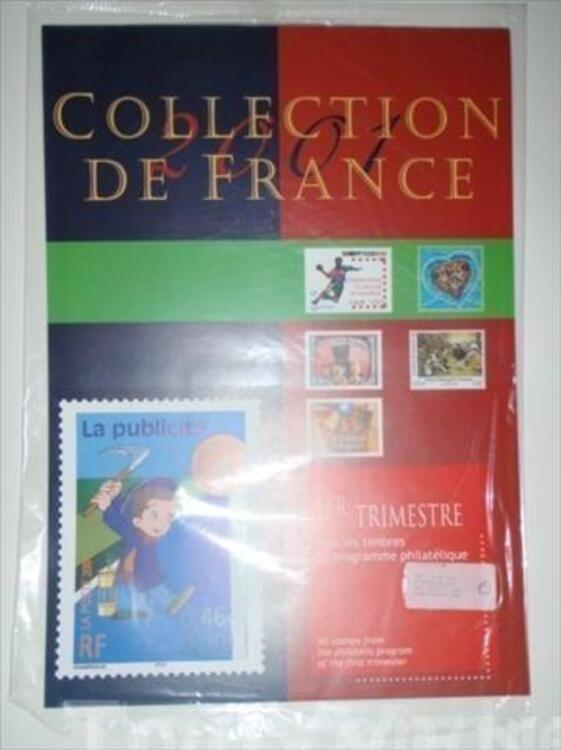 Timbres France 2001 complet (Collection de France) 44950186