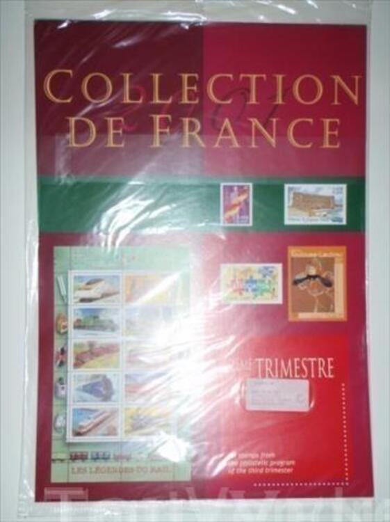 Timbres France 2001 complet (Collection de France) 44950188