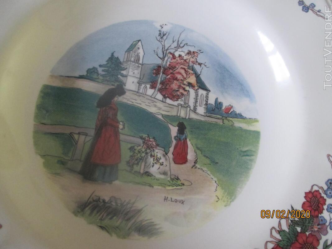 Vaisselles anciennes 641975337