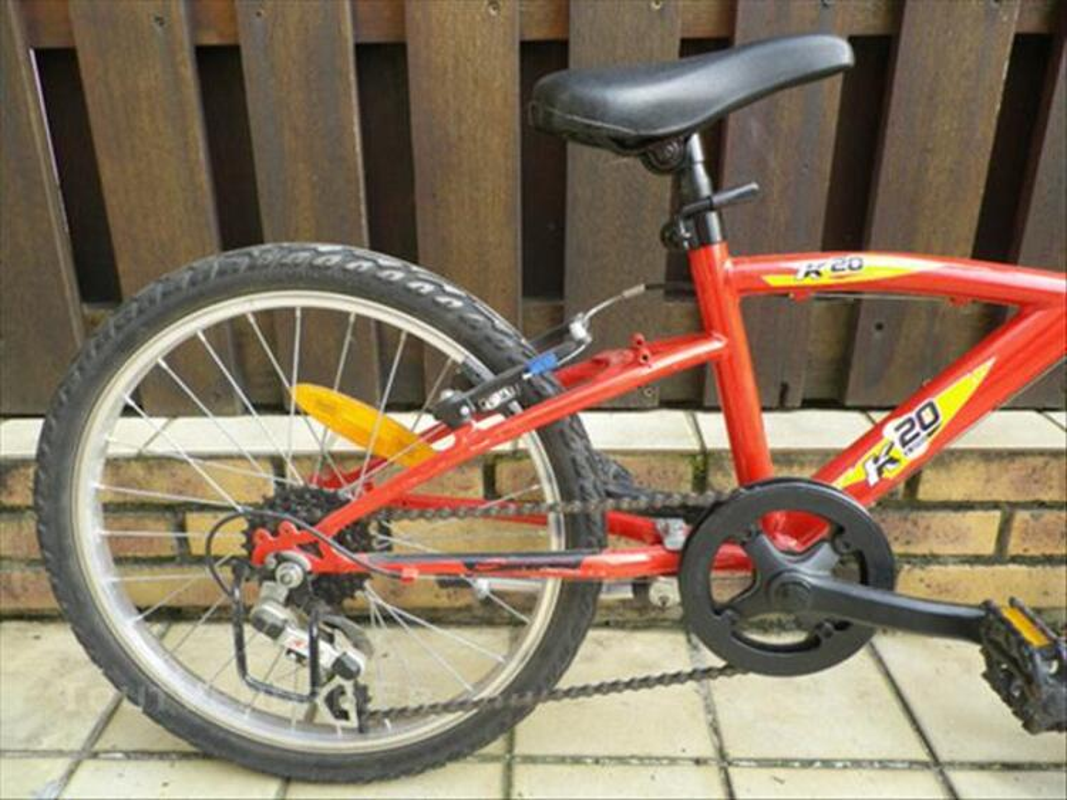 Vélo enfant Decathlon 20 pouces 75916794