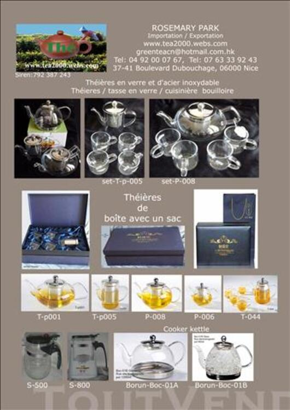 Verre anti-calorique teapot P-005 84750811