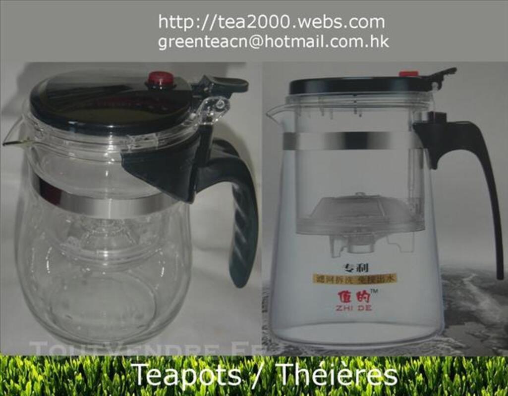 Verre anti-calorique teapot S-500 84762107