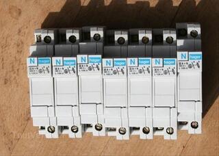 HAGER L128 Coupe-Circuit 32A Ampères